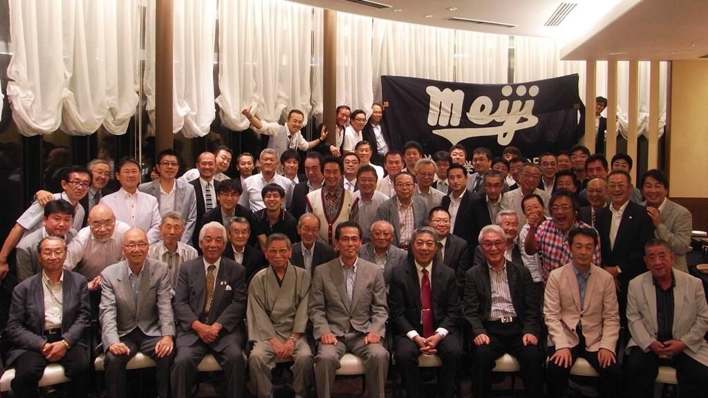 評議員 班クラブOBOG会懇親会を開催しました