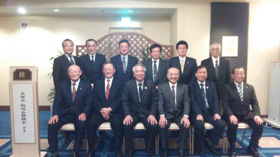 2017年 武陵会(明大中野同窓会)との懇親会を開催しました