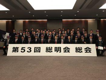 平成29年度幹事学年「明愛会」からの挨拶