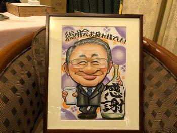 関谷元副会長の慰労会を開催しました