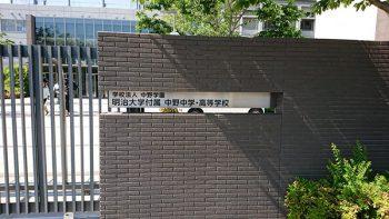 武陵会総会・懇親会に参加しました