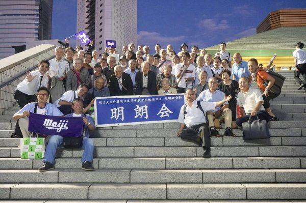 令和元年9月16日「第22回明朗会」を開催いたしました