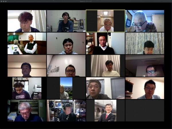 2020年 第5回理事会をweb会議にて開催しました