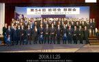 平成30年度幹事学年「明仁会」からの挨拶